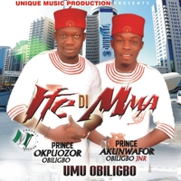 [Igbo Traditional Music] Umu Obiligbo Song Dj Mixtape
