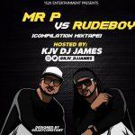 Best of Mr P & Rudeboy DJ Mix || P Square Reunion