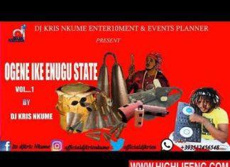 Igbo Ogene Mixtape