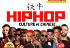 New Dj Nwabakaliki – Hip Hop Banger Mix 2020