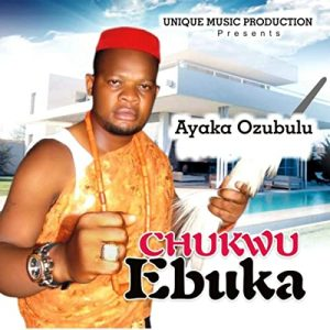 Best Of Ayaka Ozubulu DJ Mix (Ayaka Ozubulu Mp3 Songs)