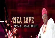Best Of Ciza Love DJ Mixtape (Ciza Love Music Mp3 Songs)