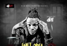 DJ NT - Will You Remember Mixtape (Naija Old School Mix)